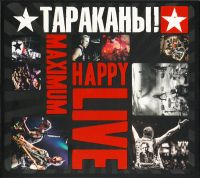 Тараканы! - MaximumHappy Live