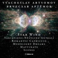 Вячеслав Артёмов - Star Wind and other works